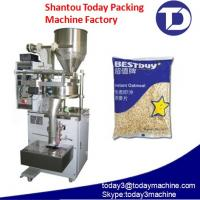 Quality coffee bean weighing and packing machine/wood pellet weighing and packing machine/grains packing machine wholesale