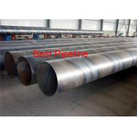 """Quality ASTM A 333:2004 Gr. 1, Gr. 6  welded steel pipes for low-temperature service"""" wholesale"""