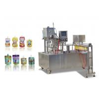 one filling and capping nozzle spout pouch packing machine