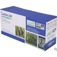 China For SAMSUNG MLT-D104S Black Compatible LaserJet Toner Cartridge on sale
