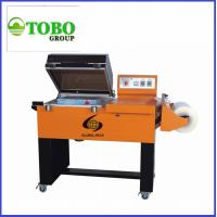 China 2 in 1 Shrink packing machine on sale