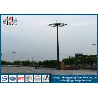 Quality H20m Conical Tubular Flood outdoor lighting posts with Hot Dip Galvanized Q235 Q345 wholesale
