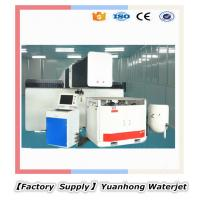 China factory supply water jet cutting machine on sale