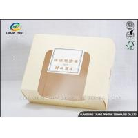 China Simple Pattern Paper Cake Boxes Durable With High Transparency PVC Window on sale