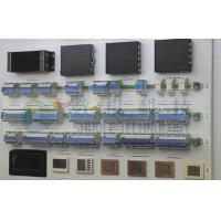 Quality OEM Customized XD 8D 9D Cinema Software control system , home theatre management system wholesale