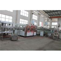 China Online Cap Sterilizing Tunnel Water Juice Filling Capping Machine For Plastic Bottle on sale