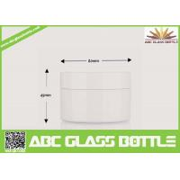 Cheap Made in China 100ml white PP large plastic jars for sale