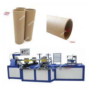 China Craft Paper Making Machine, Cardboard Tube Making Machine, Kraft Paper Mill Machinery on sale