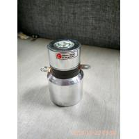 Buy cheap 50W 28K Ultrasound Cleaner Transducer And Ultrasound Vibration Sensor from wholesalers