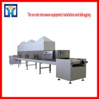 Cheap Low energy microwave wood drying machine herbage microwave dryer for sale