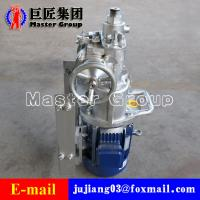 Quality KHYD140 rock electric drilling rig for coal mines wholesale