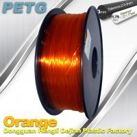 Quality High Strength PETG Filament  , Transparent 3D Printing Filament  Resistance Acid wholesale