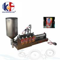 Quality reasonable  stand up cold fruit juice stand up bags with spout filling machine  made in china wholesale