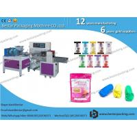 Quality low cost pouch packaging machine for grain powder electricity driven automatic VFFS wholesale