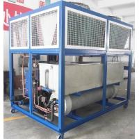 Quality 3n / 380v / 50hz 108kw Air Cooled Scroll Chiller Cooling Water Chiller With Heat Exchanger For Industry RO-40A wholesale