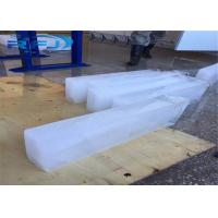 Buy cheap Air Cooling System Big Ice Block Making Machine Commercial Production 10 Tons / from wholesalers