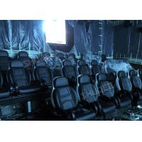 Quality PU Leather 5D Cinema System With High Definition Image , Easy For Installation wholesale