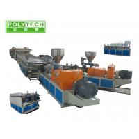Quality Two conical screw extruders WPC machine for plastic foam board 400kg/h , 800kg/h wholesale