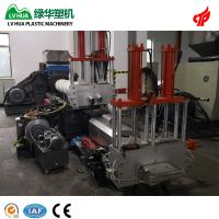 Quality HDPE LDPE PP Plastic Recycling Machine Output 200 - 220kg/H 70r/Min Rotate Speed wholesale
