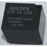 Quality Golden 40 Amp Relay Miniature Power Relay 12V GYD SARB HFKP wholesale