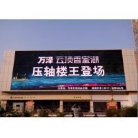 Quality P4.81 LED Billboards Screen  High Definition Led Advertising Display 42333dots / Sqm wholesale