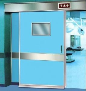 Quality hospital door,operating room door wholesale