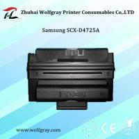 Buy cheap Compatible for Samsung SCX-D5530A toner cartridge from wholesalers