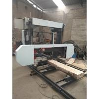 Buy cheap Band Sawmill Instrial Wood Saws Diesel Engine Portable Horizontal Band saw Low cost from wholesalers