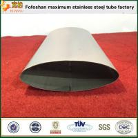 Quality JIS Standard Flat Stainless Steel Oval Tube Stainless Steel Section Tube wholesale