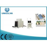 Quality Tunnel Size 800 × 650mm Security Baggage Scanner , Airport X Ray Machine For Hotel wholesale