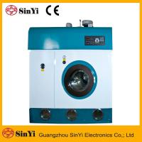 Quality GXQ industrial washing equipment commercial laundry Fully Automatic Dry Cleaning Machine wholesale