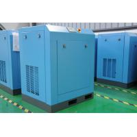 LG series stable pressure screw electrical air compressor Large displacement