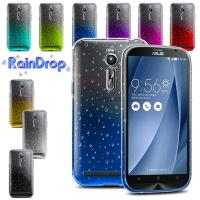 Waterproof Sparkle TPU Cell Phone Case Cover for Asus Zenfone 2