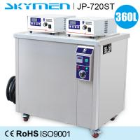 Quality 360L Carbon Industrial Ultrasonic Cleaner , Ultrasonic Engine Cleaner Quick Clean wholesale