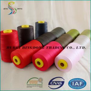 China 100% spun polyester sewing thread 20-60/1-4  spun yarn raw white colored on sale