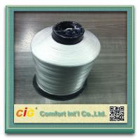 Quality Garment Accessories Nylon Thread/Strong Tencity/Good Fastness wholesale
