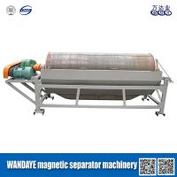 Quality Magnetic Drum Cell / Magnetic Separator Machine For Mining , Electroceramic And Chemicals wholesale