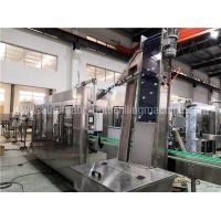 Quality Automatic Pure Water Bottling Rinser Filler Capper RFC Machine Plant Project wholesale