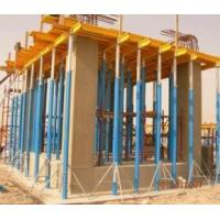 Quality Horizontal Slab Formwork System for high-rise and flat-slab beamless construction wholesale