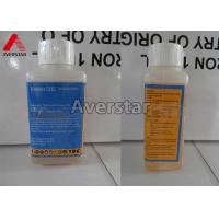 Quality Pyrethroid Agricultural Insecticides Deltamethrin 2.5% EC / 10% SC For Cotton wholesale