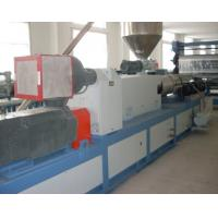 China conical co-rotating twin screw extruder for WPC profile , PVC plastic extruder on sale
