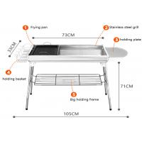 China Factory price outdoor villa countryard Charcoal Barbecue/BBQ/Barbeque Grill on sale