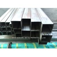 Quality Hairline Finish Stainless Steel Pipe / Seamless Square Steel Tubing 201 wholesale