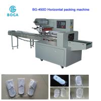 Quality High speed Multi-Function Disposable shoe horizontal packing machine wholesale