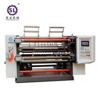 China SL Plastic Film and Paper Slitting Equipment CE Certification on sale