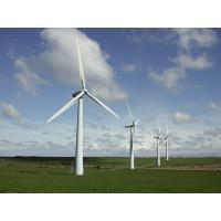 China Rooftop Small Wind Turbine Generator For Home Use With CE RoHS Certifications on sale