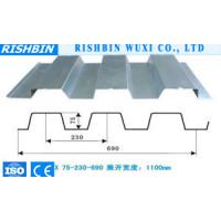 Quality Customised Metal Decking Sheet corrugated steel deck 0.7mm to 1.4mm wholesale