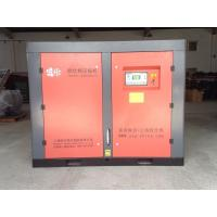 China 75KW 100HP Screw Type Water Cooling Air Compressor Direct Drive and Low NoiseScrew Air Compressor on sale
