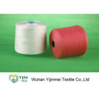 Quality Plastic Core Knotless 100% Dyed Polyester Yarn High Tenacity Polyester Yarn wholesale