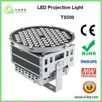 Quality 100w 300w 500w Led Projection Light Led High Mast Lighting With 5 Years Warranty wholesale